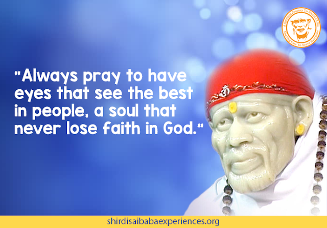 Why Baba You Didn't Bless Us? - Anonymous Sai Devotee