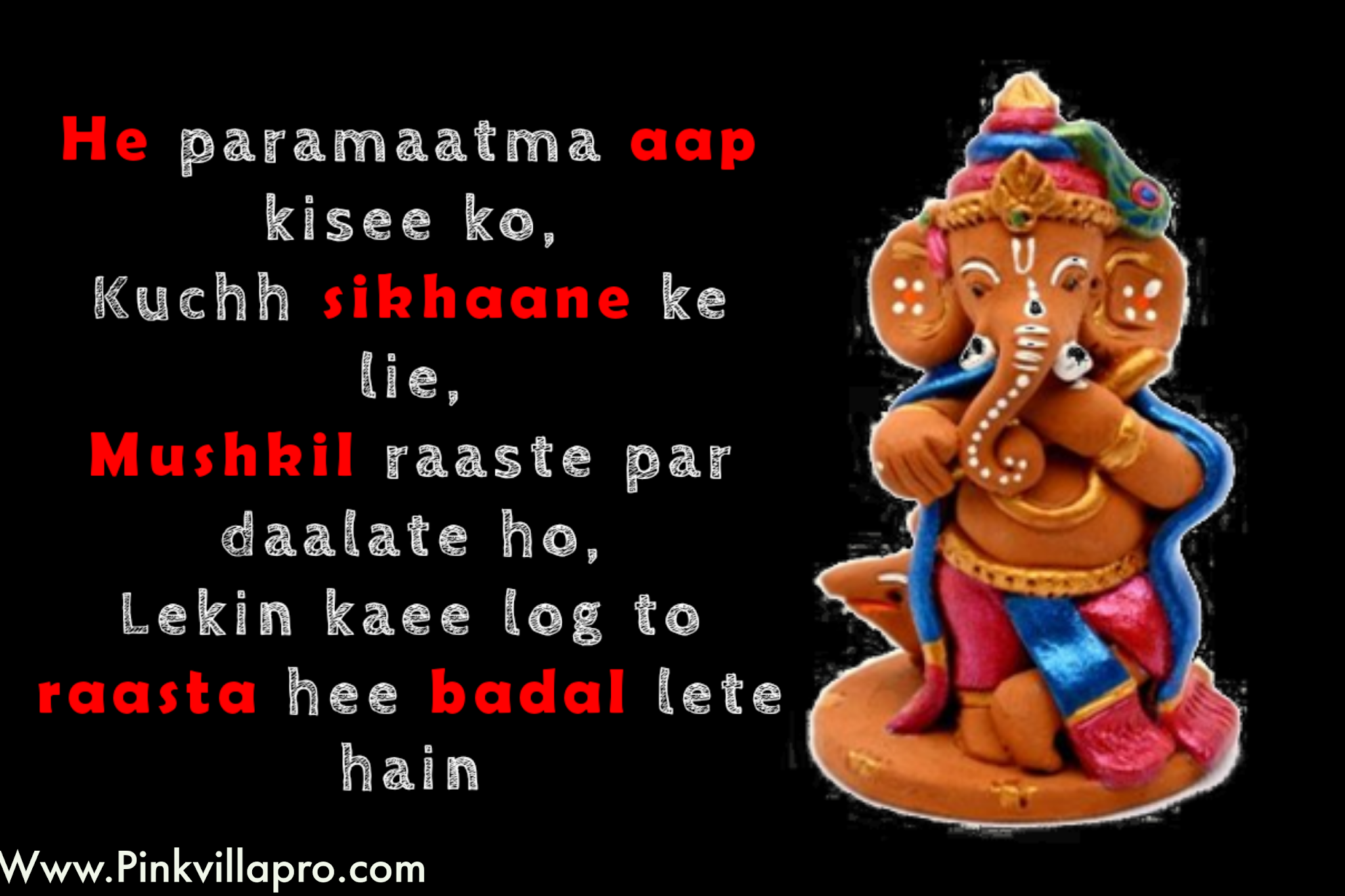 Happy Ganesh Chaturthi Wishes Quotes, Images