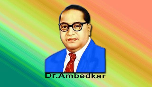Dr.Ambedkar Jayanti 14 april 2020 ! History of Baba Ambedkar