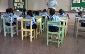 एक शिक्षक के मनोभाव