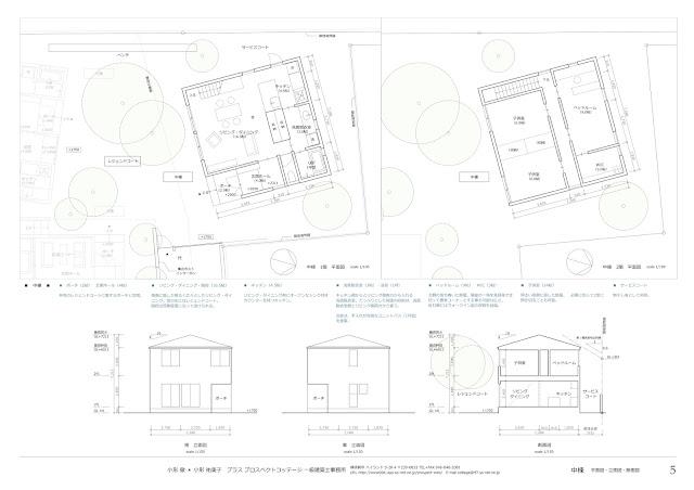 庭を囲んで三つの家が出会う多世帯の住まい 中棟:平面・立面・断面計画