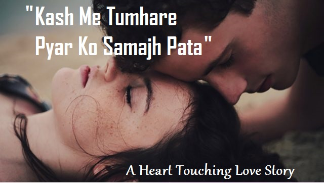 Heart Touching Love Story, Heart touching Love story in Hindi, odialovestory.com, Kash Me Tumhare Pyar Ko Samajh Pata