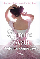 http://www.culture21century.gr/2018/04/diavohth-klhronomos-ths-lorraine-heath-book-review.html