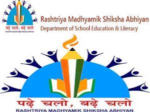 Rashtriya Madhyamik Shiksha Abhiyan (RMSA)