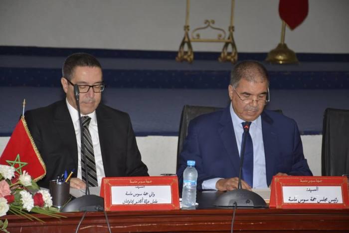 أكادير.. مجلس جهة سوس ماسة يعقد دورته العادية لشهر أكتوبر