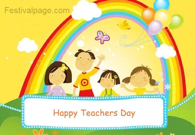 happy-teacher-day-2020-cartoon-images-wallpaper