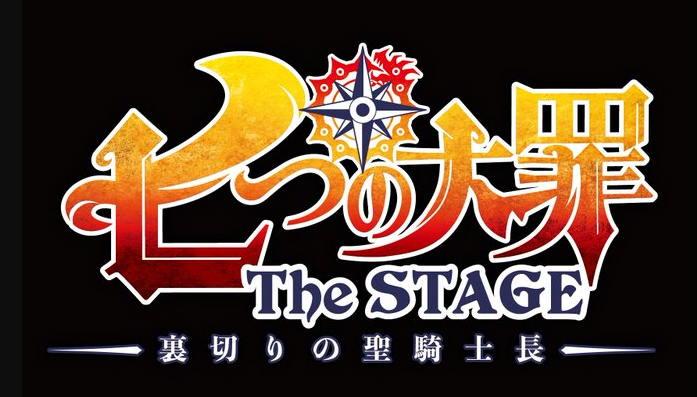 Nanatsu no Taizai The Stage Akan Mulai Juni Tahun Ini