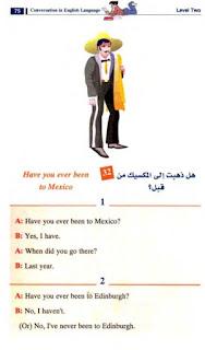 تعلم المحادثة بالإنجليزية [بالصور] ebooks.ESHAMEL%5B77%