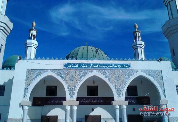 """معالم الشلف :  مسجد السعودية .. الشهيد عبد القادر دهنان"""""""