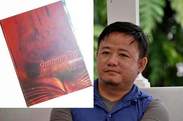 Tika Bhai to receive Sahitya Akademi Yuva Puraskar 2014 for Nepali Poem