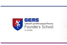 وظائف تعليمية بمدرسة GEMS Founders Mizhar School بدبي