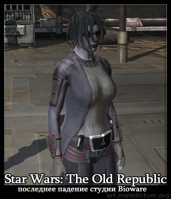 Star Wars: The Old Republic - последнее падение студии Bioware