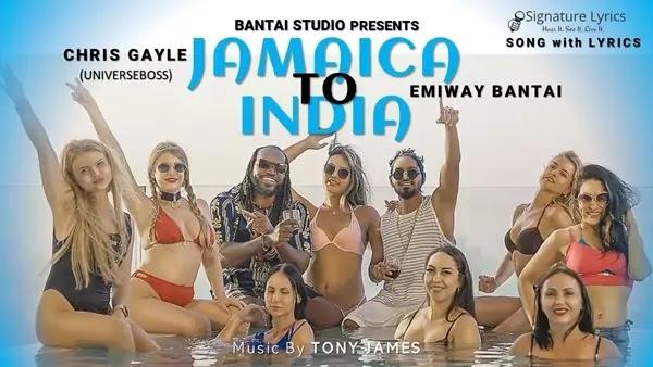 Emiway Bantai - JAMAICA TO INDIA LYRICS