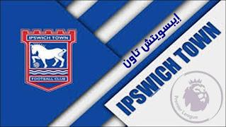 ليفربول,الدوري الانجليزي,فرق الدوري الانجليزي,الدوري الإنجليزي الممتاز الفرق,إيبسويتش تاون