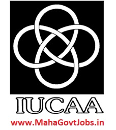 IUCAA, Inter University Centre for Astronomy and Astrophysics, IUCAA Recruitment, IUCAA Recruitment 2020 apply online, IUCAA Software Engineer Recruitment, Software Engineer Recruitment, govt Jobs for B.Tech/B.E, M.Sc, MCA, govt Jobs for B.Tech/B.E, M.Sc, MCA in Pune, IUCAA Laboratory Technician Recruitment, Laboratory Technician Recruitment, govt Jobs for Diploma, ITI, govt Jobs for Diploma, ITI in Pune, Inter University Centre for Astronomy and Astrophysics Recruitment 2020,