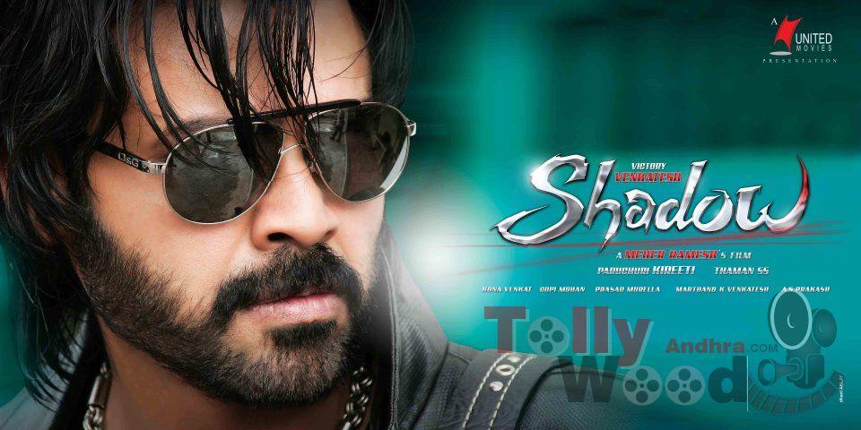 Free download shadow telugu movie audio songs : Giraftar