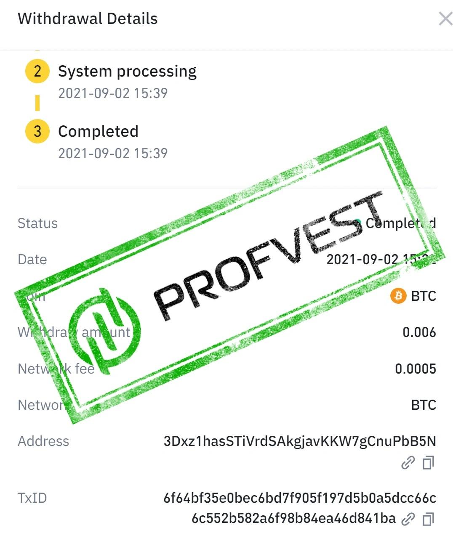 Депозит в Pulse Bitcoin
