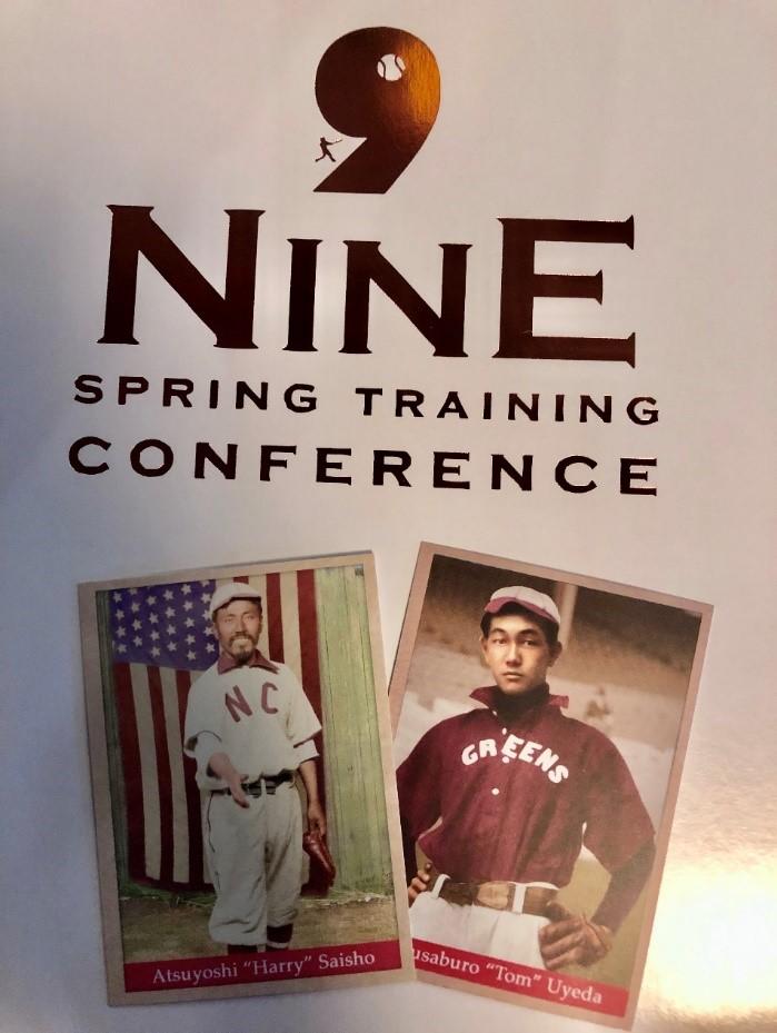 NINE Conference poster