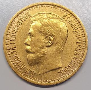 7 roubles, 50 kopecks - Nicolas II (1897) Avers