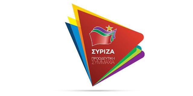 ΣΥΡΙΖΑ: Τι κρύβει η τοποθέτηση «συνδέσμων» ΕΥΠ στη δημόσια διοίκηση;