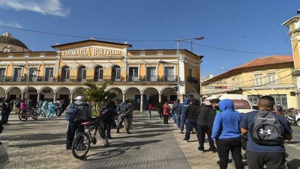 Senado de Bolivia no aprobará crédito del FMI