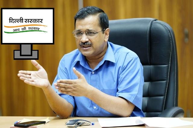 दिल्ली के मेनुफेक्चरिंग ब्रांड को पोर्टल के जरिये दुनिया को बताएगी केजरीवाल सरकार