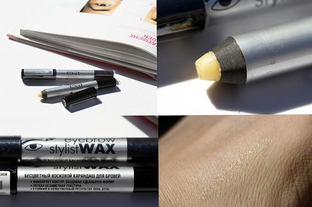Воск для бровей Eva Mosaic eyebrow stylist wax (ссылка на гостевой пост)