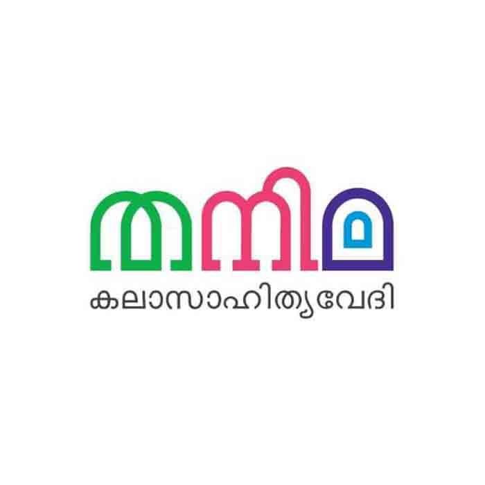 Thanima Kala Sahitya Vedi organized various events