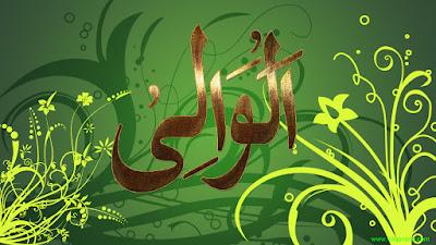 Berdoa Dengan Asmaul Husna | Al Waliy