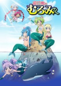 Download Namiuchigiwa no Muromi-san Subtitle Indonesia (Batch)