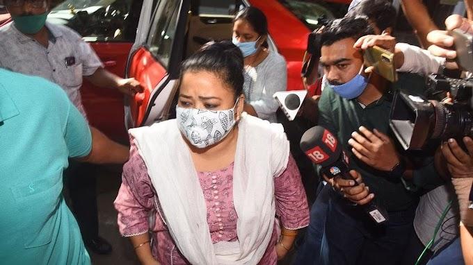 Bharti Singh Drugs Case LIVE Updates: कॉमेडियन भारती के घर रेड में मिला नासिला पदार्थ , 3 घंटे से अधिक NCB की पूछताछ के बाद गिरफ्तार