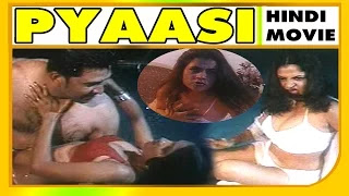 Watch Hot Hindi Movie Pyasi Online
