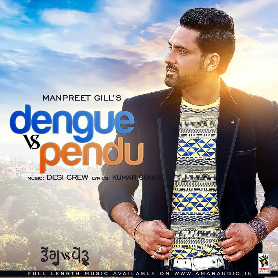 No Need Full Punjabi Mp3 Song Download: Manpreet Gill Free Download Mp3 Full