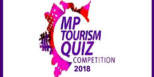 मध्यप्रदेश पर्यटन विभाग द्वारा Quiz प्रतियोगिता 31 जुलाई को