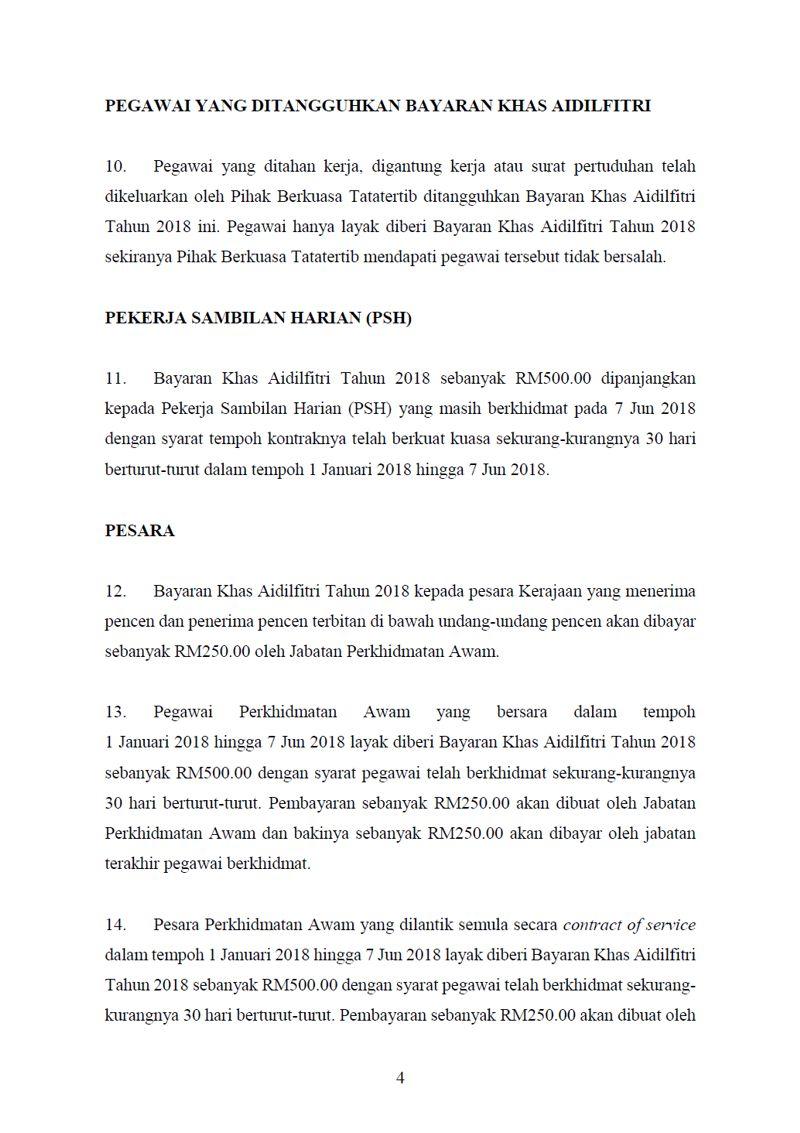 Kepala hotak Lim Guan Eng, peruntukan pembayaran bonus telah dibentang dalam bajet 2018 dan diluluskan