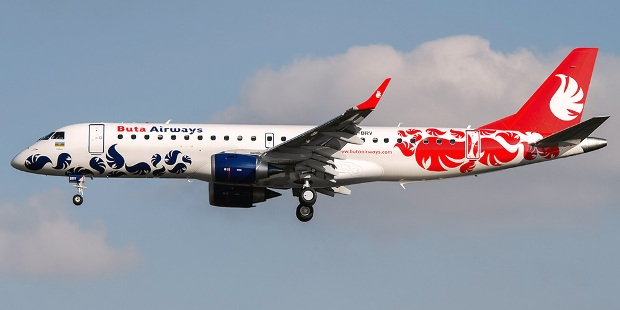 Buta Airways Hava Yolları İstanbul Şubesi Ofisi