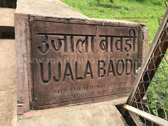 Information about Ujala Bawadi mandu