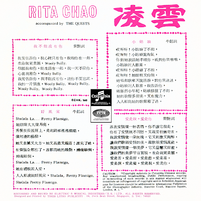 Rita Chao (Wooly Bully) EP 1966 (Flac + Mp3 + Scans)