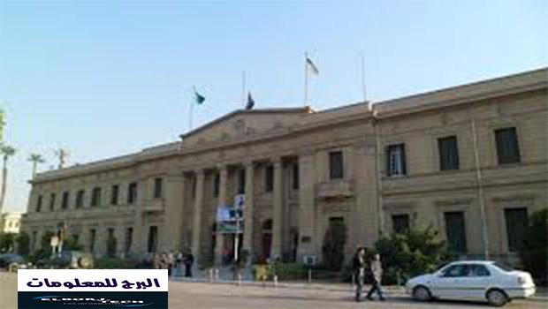 كلية التجارة جامعة القاهرة | تعرف على نتيجة الترم الاول 2020