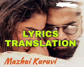 Mazhai Kuruvi Lyrics in English | With Translation | – Chekka Chivantha Vaanam