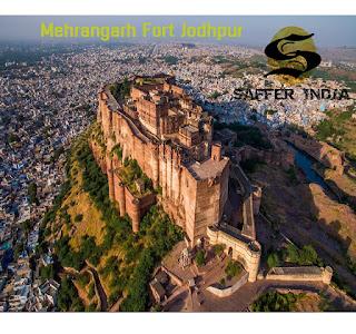 Mehrangarh Fort Jodhpur History