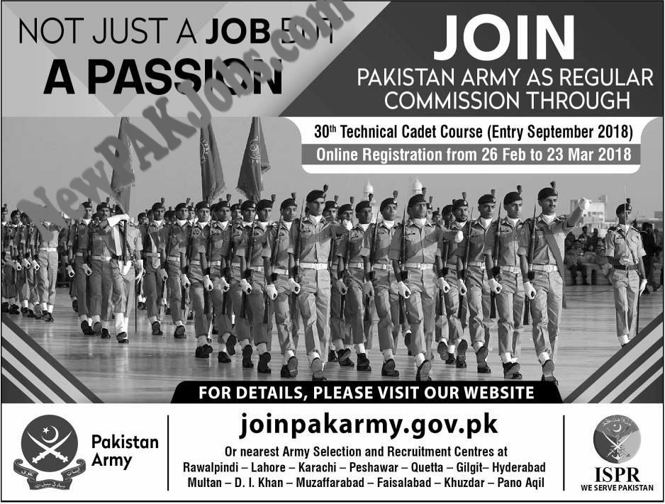 Join-Pakistan-Army-as-Regular-Commission