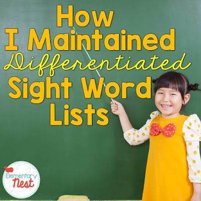 Sight Word Activities- differentiation of sight words for primary students
