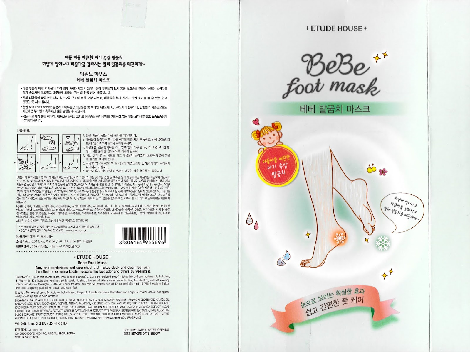lavlilacs Etude House BeBe Foot Mask packaging - Korean and English ingredients, description, and directions