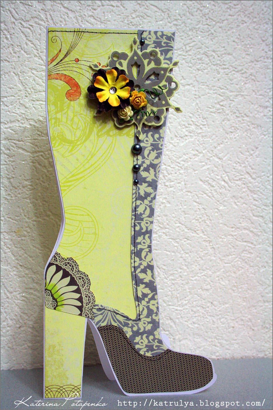 только открытки из скрапбукинга туфелька хорошего здоровья пожелать