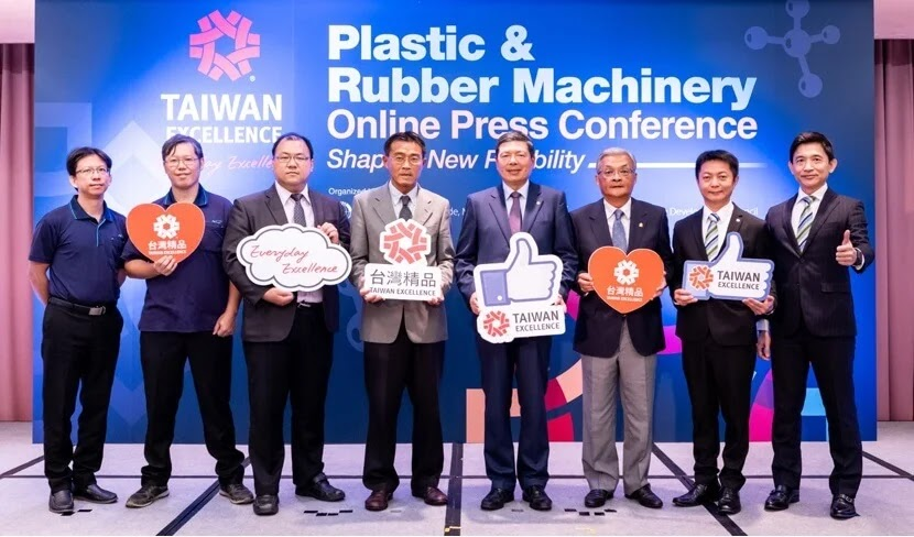 Taiwan Highlights Expertise in Plastic and Rubber Industry Through Online Press Conference