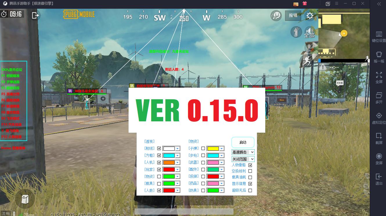 JiHax Vip Magic Bullet Mod Eng 99%