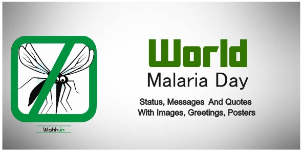 World Malaria Day Quotes Slogan In Hindi