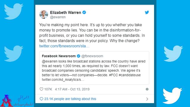 لماذا يجب على إليزابيث وارن أن تتخلى عن فيسبوك في حملتها بالكامل؟
