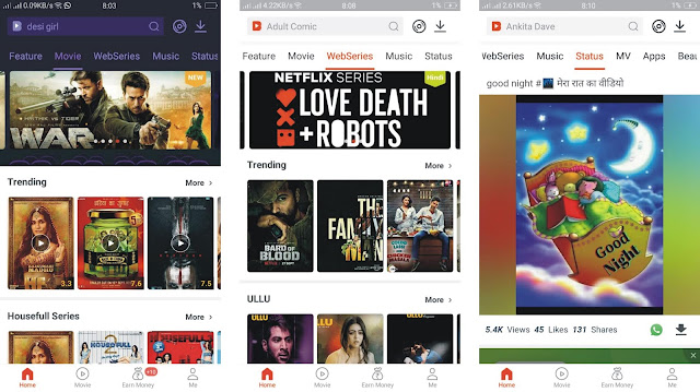 Download to Any Movies of the World Just One Click 2019 | azeemlog.com